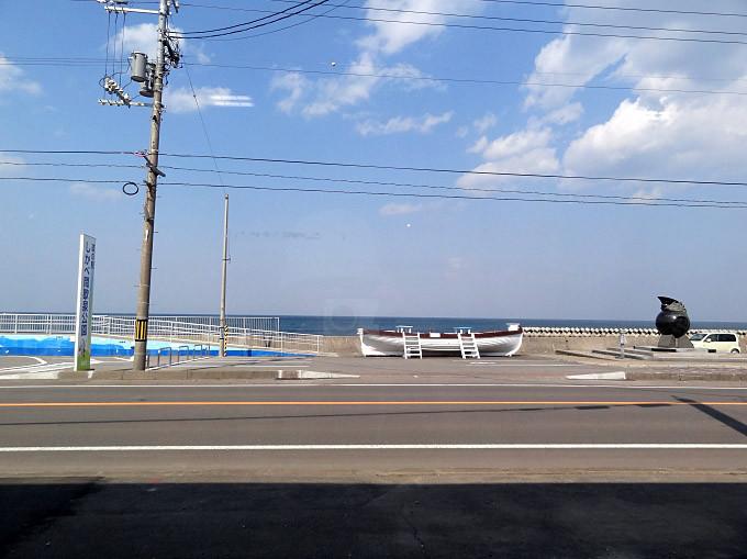 道の駅しかべ間歇泉公園05