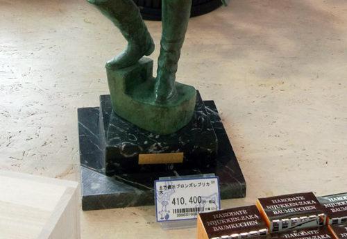 土方歳三ブロンズレプリカ像
