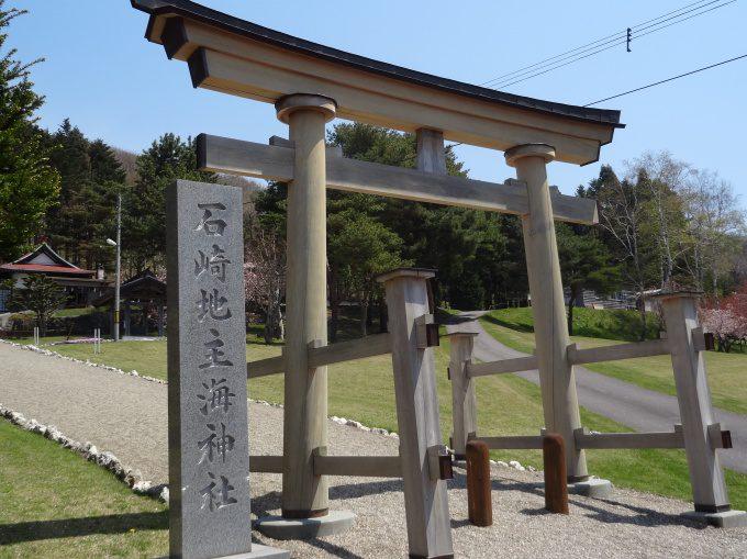 石崎地主海神社_07