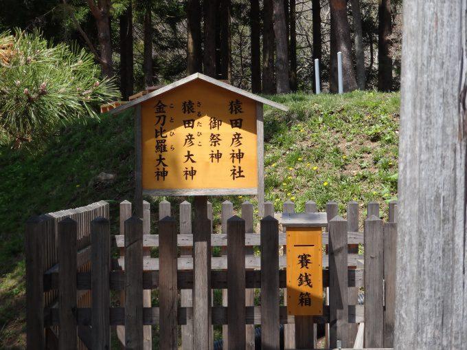 石崎地主海神社_13