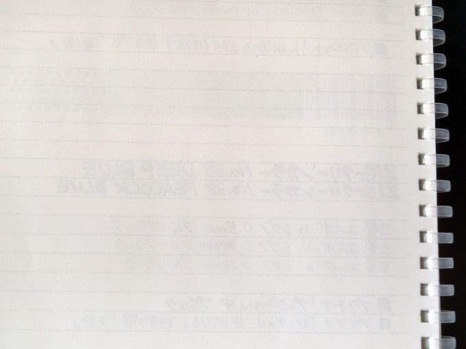 コクヨ:ソフトリングノート
