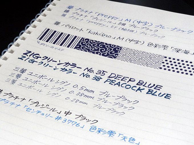 ノート4種×ペン11種で裏抜けチェック