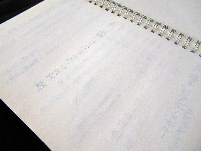ダイソーノート:インク裏抜けチェック