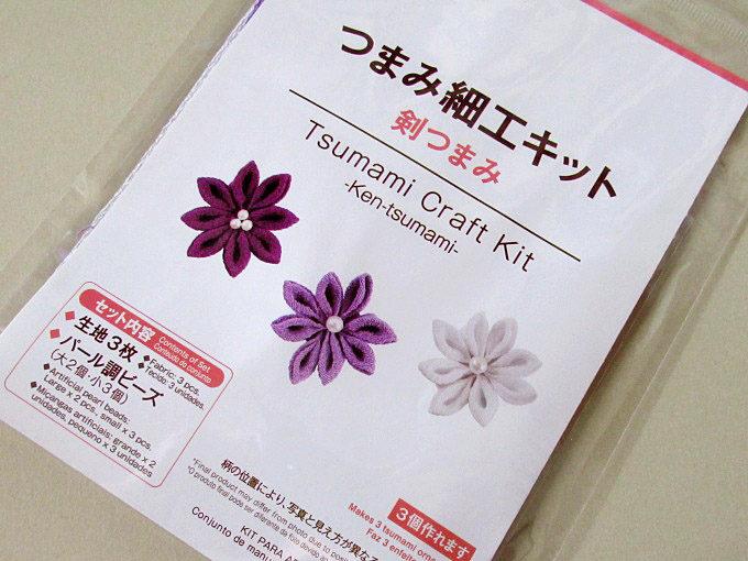 和紙でつくる「つまみ細工」も手軽で楽しい、というススメ