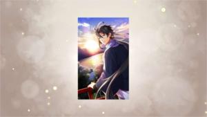 文アル:龍センセ(初日の出)